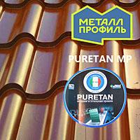 Puretan MP